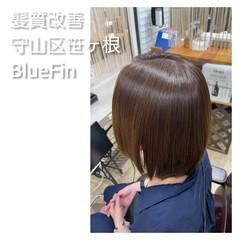 髪質改善 トリートメント ボブ 縮毛矯正 ヘアスタイルや髪型の写真・画像
