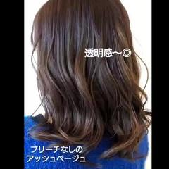 透明感 ミディアム 秋冬スタイル ナチュラル ヘアスタイルや髪型の写真・画像
