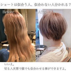 ナチュラル インナーカラー ウルフカット ショート ヘアスタイルや髪型の写真・画像
