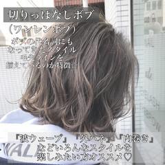外ハネボブ ボブ ミニボブ ナチュラル ヘアスタイルや髪型の写真・画像