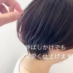 ナチュラル ショートヘア ミニボブ ウルフカット ヘアスタイルや髪型の写真・画像