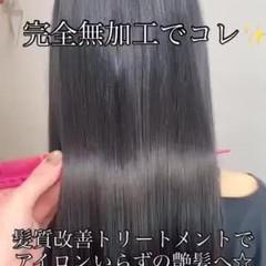 髪質改善トリートメント ロング 大人かわいい ナチュラル ヘアスタイルや髪型の写真・画像