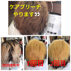 イメチェン ストリート ショート ベージュ ヘアスタイルや髪型の写真・画像