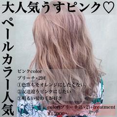 ブリーチ セミロング ハイトーンカラー ハイトーン ヘアスタイルや髪型の写真・画像