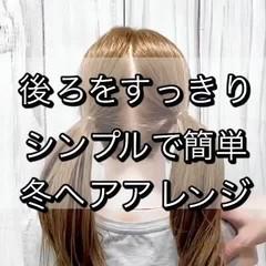 ヘアアレンジ フェミニン アップ セルフヘアアレンジ ヘアスタイルや髪型の写真・画像
