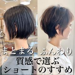 ショートヘア ショートボブ ベリーショート 切りっぱなしボブ ヘアスタイルや髪型の写真・画像