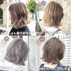 ショートボブ ナチュラル モテボブ 外ハネボブ ヘアスタイルや髪型の写真・画像