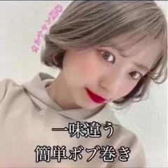 ナチュラル ボブ タンバルモリ 韓国ヘア ヘアスタイルや髪型の写真・画像
