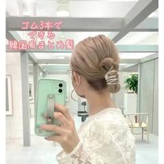韓国ヘア まとめ髪 簡単ヘアアレンジ ヘアアレンジ ヘアスタイルや髪型の写真・画像