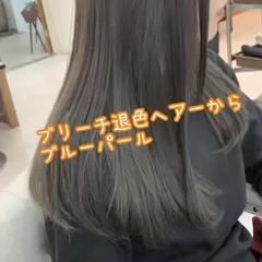 ブルージュ ブルーアッシュ 透明感カラー セミロング ヘアスタイルや髪型の写真・画像