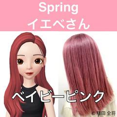 ロング ピンクベージュ ピンク ヘアカラー ヘアスタイルや髪型の写真・画像