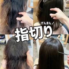 前髪 縮毛矯正 ミディアム ナチュラル ヘアスタイルや髪型の写真・画像