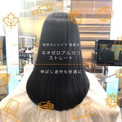 セミロング ストレート ナチュラル グレージュ ヘアスタイルや髪型の写真・画像