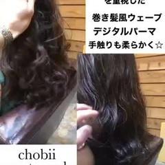 セミロング 毛先パーマ ナチュラル パーマ ヘアスタイルや髪型の写真・画像