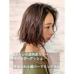 ゆるふわパーマ パーマ ナチュラル レイヤーカット ヘアスタイルや髪型の写真・画像
