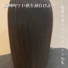 ツヤ ツヤツヤ ツヤ髪 髪質改善 ヘアスタイルや髪型の写真・画像