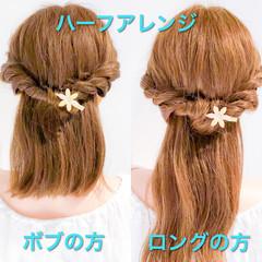 デート オフィス 簡単ヘアアレンジ フェミニン ヘアスタイルや髪型の写真・画像