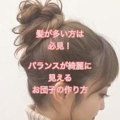 冬 セミロング ヘアアレンジ フェミニン ヘアスタイルや髪型の写真・画像