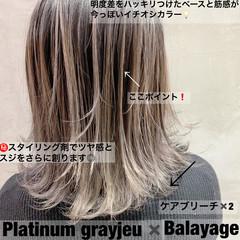 バレイヤージュ ストリート ミディアム ハイライト ヘアスタイルや髪型の写真・画像