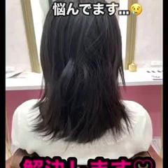 セミロング ストレート サラサラ ナチュラル ヘアスタイルや髪型の写真・画像