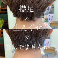 大人可愛い ショートヘア ショート くせ毛 ヘアスタイルや髪型の写真・画像