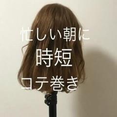 ヘアアレンジ ミディアム 外国人風 カール ヘアスタイルや髪型の写真・画像