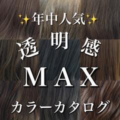 ナチュラル 透け感ヘア 髪質改善 透明感 ヘアスタイルや髪型の写真・画像