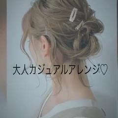 アップ セルフヘアアレンジ ミディアム ヘアアレンジ ヘアスタイルや髪型の写真・画像