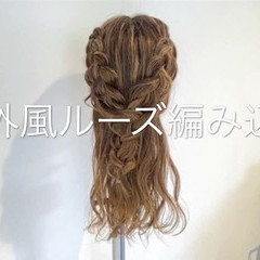 ゆるふわ ヘアアレンジ 結婚式 編み込み ヘアスタイルや髪型の写真・画像