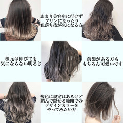 エレガント ロング グレージュ グラデーションカラー ヘアスタイルや髪型の写真・画像