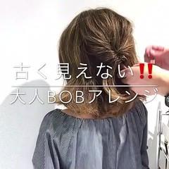 簡単ヘアアレンジ アウトドア フェミニン ボブ ヘアスタイルや髪型の写真・画像