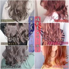 インナーカラー ナチュラル シルバーアッシュ ロング ヘアスタイルや髪型の写真・画像