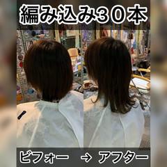 モード エクステ ショートヘア ウルフカット ヘアスタイルや髪型の写真・画像