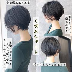 小顔 ショートボブ エレガント 縮毛矯正 ヘアスタイルや髪型の写真・画像