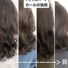 デジタルパーマ インナーカラー グレージュ 外国人風カラー ヘアスタイルや髪型の写真・画像