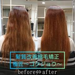 艶髪 ロング 髪質改善トリートメント 髪質改善 ヘアスタイルや髪型の写真・画像