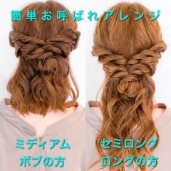 ショート ヘアアレンジ フェミニン ロング ヘアスタイルや髪型の写真・画像