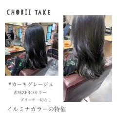 セミロング インナーカラー ベリーショート 切りっぱなしボブ ヘアスタイルや髪型の写真・画像
