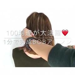 ボブ フェミニン ヘアアレンジ アウトドア ヘアスタイルや髪型の写真・画像