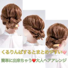 ヘアアレンジ 簡単ヘアアレンジ セミロング アップスタイル ヘアスタイルや髪型の写真・画像