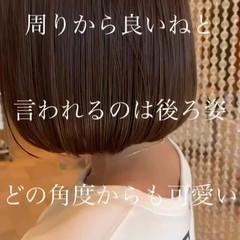 ショートボブ アンニュイ 切りっぱなしボブ フェミニン ヘアスタイルや髪型の写真・画像