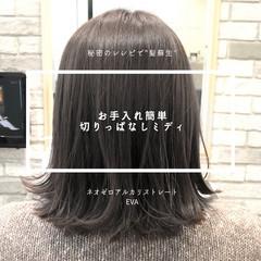 縮毛矯正 前髪 ストレート ボブ ヘアスタイルや髪型の写真・画像