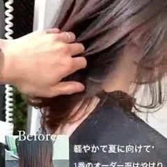 大人ヘアスタイル フェミニン ひし形シルエット レイヤーカット ヘアスタイルや髪型の写真・画像