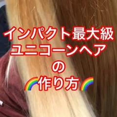 ロング スポーツ グラデーションカラー ヘアアレンジ ヘアスタイルや髪型の写真・画像