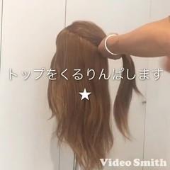ヘアアレンジ ナチュラル くるりんぱ アップスタイル ヘアスタイルや髪型の写真・画像