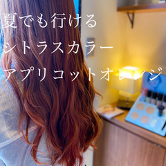 ロング オレンジカラー インナーカラー イルミナカラー ヘアスタイルや髪型の写真・画像