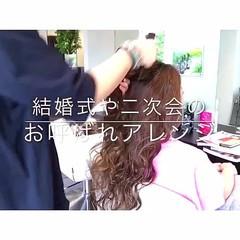 ロング ルーズ エレガント ヘアアレンジ ヘアスタイルや髪型の写真・画像