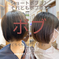 ショートボブ ヘアアレンジ ナチュラル ショートヘア ヘアスタイルや髪型の写真・画像