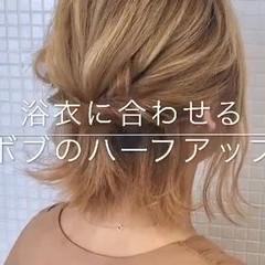 浴衣アレンジ ハーフアップ 浴衣ヘア ナチュラル ヘアスタイルや髪型の写真・画像