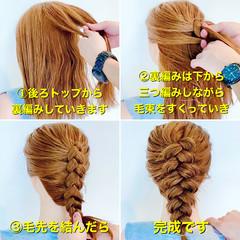 編み込みヘア ダウンスタイル ロング 編み込み ヘアスタイルや髪型の写真・画像